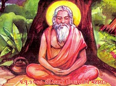 gangadhar-tirth