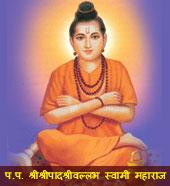 shripad-shrivallabh